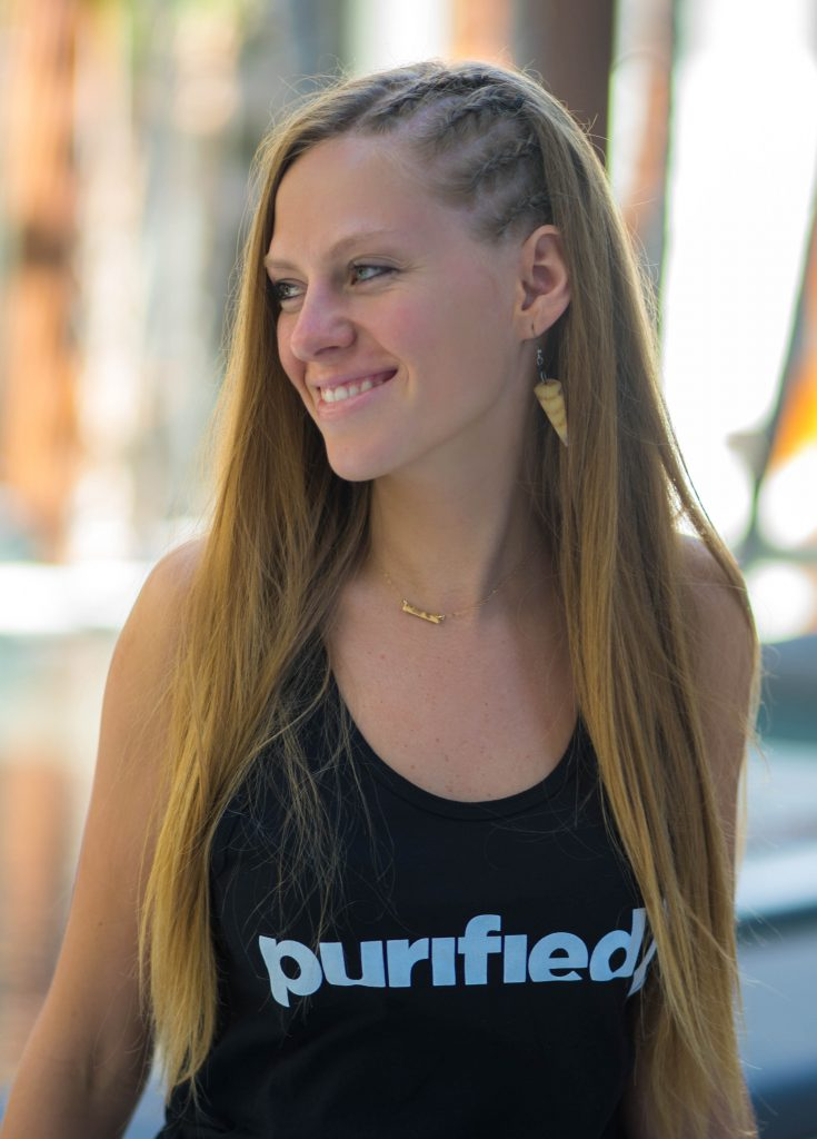 Get 'Purified' On Nature & Music With Nora en Pure Profile Close Up